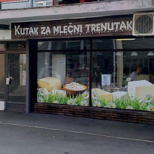 Svilajnac maloprodaja
